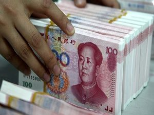 Çin'den yuana müdahale!