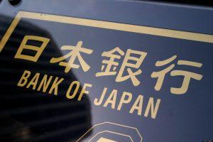 Japonya Merkez Bankası (BOJ) Nedir?
